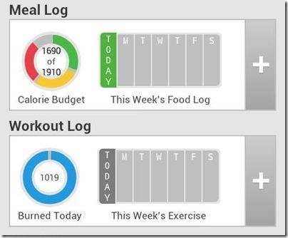 july 21 calories