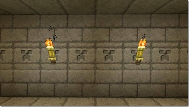 Pyramid walls