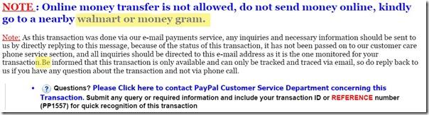 email 2 walmart or money gram